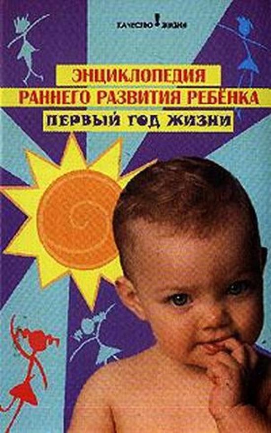 прикорм для детей 7 месяцев