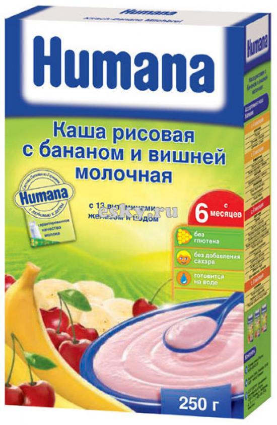 Билайт оригинал купить в аптеке москва